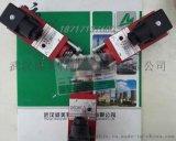 阿托斯叠加式减压阀 HG-031/210