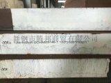 舞钢腾邦商贸低温压力容器用15MnNiNbDR