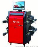 海德三鷹商用車整車鐳射檢測定位儀SY-7128
