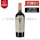 智利进口阿尤赤霞珠干红葡萄酒 原装原瓶红酒团购