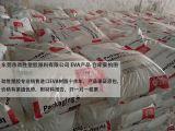 DuPont ELVAX EVA树脂 PE3507-2 Ethylene Vinyl Acetate