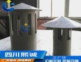 熙城环保通风管PP防雨帽 风机防雨罩