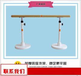移動式雙層舞蹈把杆制作廠家 固定式舞蹈把杆訂做