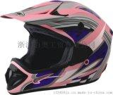 厂家直销 **外贸出口高质量成人ATV摩托车越野盔