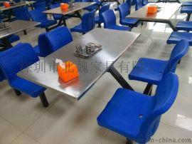 餐桌椅、食堂餐桌椅、学校餐厅餐桌、不锈钢餐桌椅、公司食堂用餐桌椅、不锈钢8人位餐桌椅、饭堂连体餐桌椅
