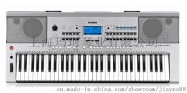 雅马哈新款KB-290电子琴 1350元