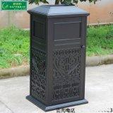 陕西铸铝垃圾桶厂家供应ZL高档小区室外垃圾桶