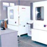 北京可靠性检测试验环境实验室第三方测试机构