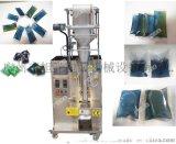 旭光牌PVA水溶性膜全自动包装机厂家