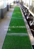百川玻璃钢平台走道板
