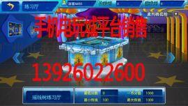 定西移動電玩城 手機電玩城 網上電玩城 手機棋牌遊戲 手遊平臺 漁王爭霸遊戲 溫創電子