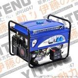伊藤YT8000DCE汽油发电机8KW图片及价格