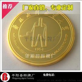 專業紀念幣定制,紀念禮品 紀念徽章 金銀幣