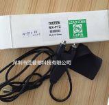 美国 METCAL(OKI)精密镊型焊接手柄MX-PTZ 配MX-5241电焊台使用