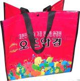 PP編織布購物袋, 禮品袋, 環保袋