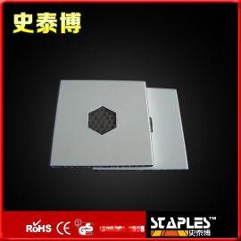 史泰博鋁蜂窩板重型鋁蜂窩板鋁復合板金屬天花板