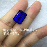 绚彩珠宝批发15.7克拉八角长方形坦桑石,坦桑蓝裸石戒面