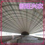 新旺兴农养殖大棚 115保温板房方便于三农