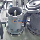 离心电解设备 旋流电解装置厂家