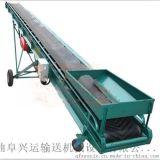 轻型输送机 单排槽钢输送机 带式输送机 徐