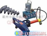 供应手动弯管器 2寸 液压弯管机 弯管工具SWG-2 电力工具