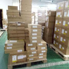 深圳H3C交換機供應商