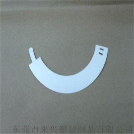 厂家直销 来图定做 高反射率MCPET反射纸