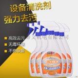 上海蓝飞 工业油污清洗剂 黄袍清洗剂 机床清洗剂