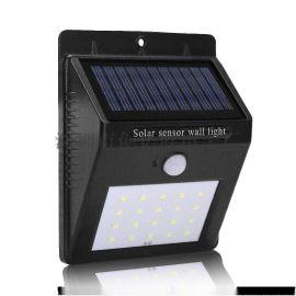 20LED太阳能灯太阳能庭院灯太阳能感应灯红外人体路灯太阳能壁灯