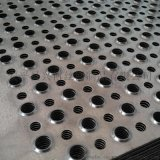 不锈钢鱼眼孔防滑板 201 304鱼眼冲孔板
