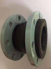 供应橡胶软接头   橡胶膨胀节