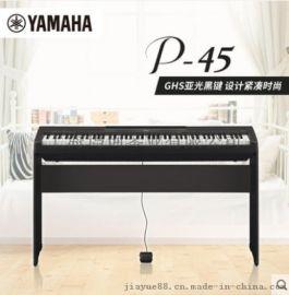 雅马哈P-45B 88键重锤电钢琴