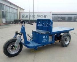 神力SL-4809A建筑队专供工地电动平板拉砖车/电瓶运输车