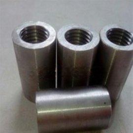 14-40mm直螺纹钢筋连接套筒