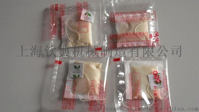 全自动甜蜜桔橙汁茶包装机 袋中袋包装机 带线+标签茶叶包装机