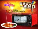 廠家直銷多功能高樂士 家用烘焙低溫發酵12L迷你電烤箱會銷禮品