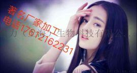 上海化妆品代生产厂家