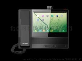 華爲eSpace 8950 IP視頻話機 8英寸 SIP話機