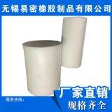 四氟棒 生产塑料王 聚四氟乙烯塑料棒 耐磨四氟棒