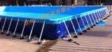 供应全国大型成人支架游泳池组合移动水上乐园