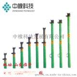 山东中橡科技长期供应单体液压支柱