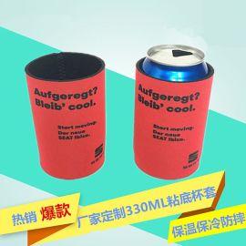 厂家低价定制潜水布料卡通防摔隔热杯套330ML保冷冰袋焖烧杯瓶套