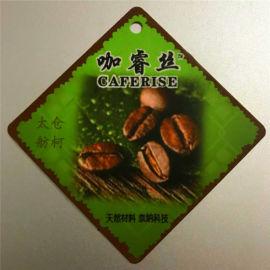 咖啡碳丝、咖啡碳纤维、咖啡渣回收循环再利用环保纤维