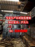 東莞槽鋼特價批發東莞市鍍鋅槽鋼多少錢Q235B槽鋼價格Q345熱扎槽鋼報價