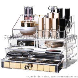 透明亚克力口红护肤化妆品收纳盒梳妆台家用桌面置物架