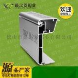 鑫之景灯箱60*120拉布灯箱铝型材 优质原料