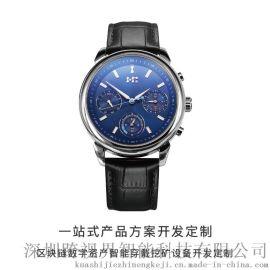 區塊鏈數位資產跨視界智慧手表Watch 2