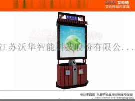 上海定制广告垃圾箱厂家
