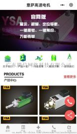錦州小程式應用編寫,騰信網站軟件服務售後免費培訓