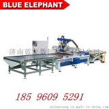 自动上下料板式家具生产线和双工位的蓝象数控制造
